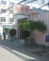 Jinmantang Hostel