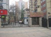 Zengguang Hostel