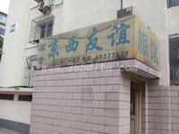 Jingxi Youyi Hostel