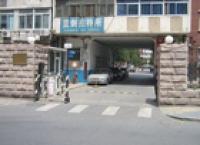 Lanjian Hostel