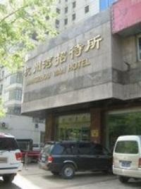 Hangzhou Bay Guesthouse