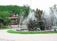 Longyixuan Holiday Village