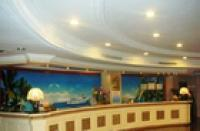 Photo of Guest House Of Navy (Second) Beijing