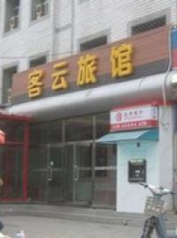 Keyun Hostel