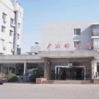 Lugouqiao Hotel