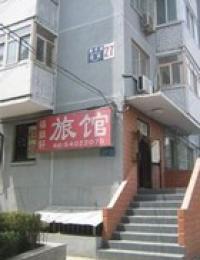 福顺轩旅馆