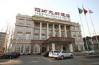 Yangfang Dadu Hotel