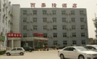 Xitailong Hotel