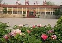 Tianyu Villa