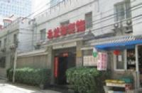 Beizongbu Hotel