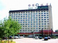 Photo of Qiaoyuan Hotel Beijing