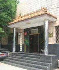 Xi'an Xi'si Guest House