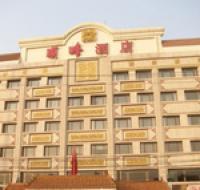 Shunfeng Jinge Hotel