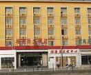 Fuyuanju Hotel