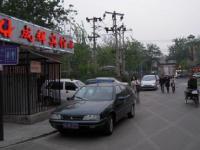 Chenghui Hotel