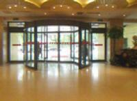 Jingcheng Bandao Business Hotel