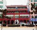 Pinlvyuan Hotel