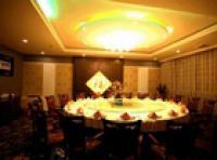 Qixian Hotel
