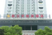 Ziyuntian Business Hotel