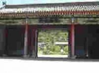 Photo of Xi Xian Ge Hotel Wutaishan