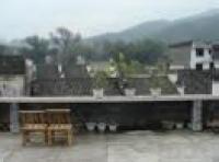 Guanjinlou Hostel