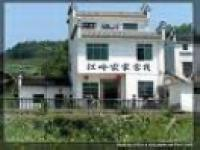 Jiangling Hostel