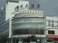 Super 8 Wuhai Railway Station Plaza