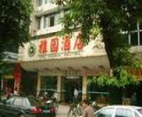 Nuoting Chain Hotel Shaoguan Jiefang Road