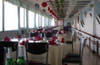 Linjing Hotel