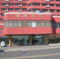 Hu Tan Hotel