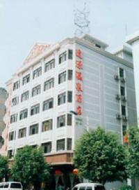 Fengyuan Hotspring Hotel