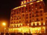 Ningyuan International Hotel
