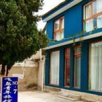 Feiniao Youth Hostel