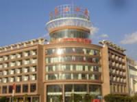 Dangshanzhou Hotel