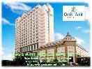 阿米爾綠洲酒店