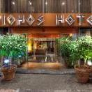 Photo of Iniohos Hotel Athens
