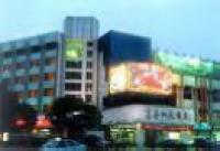 Fuchunjiang Hotel
