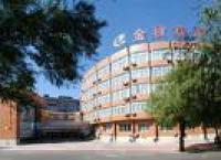 Jinqiu Hotel