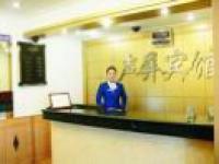 Shengping Hotel