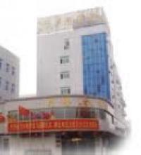 Xinglong Hotel
