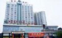 Jindi International Hotel