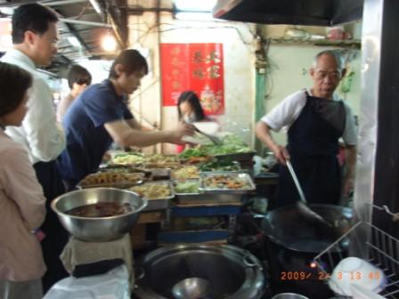 Chengzhong Market