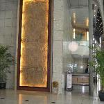 Photo of Grand New World Hotel Xi'an