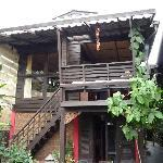 Photo of Riverside Guest House Lampang