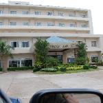 Photo of Kp Hotel Udon Thani