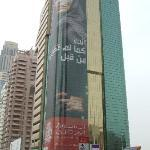Photo of Number One Tower Suites Dubai