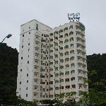 Photo of Holiday View Hotel Cat Ba