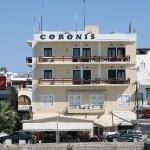 Photo of Hotel Coronis Naxos
