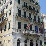 Ξενοδοχείο Καβαλιέρι Κέρκυρα