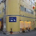 Photo of K's House Tokyo Taito